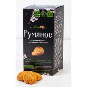 Печенье «Румяное» с кунжутом, без сахара и глютена, SladMiks (200 г)