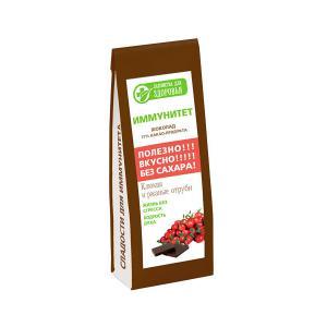 Шоколад горький формованный с отрубями и клюквой,