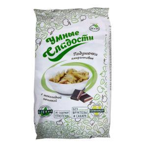 Подушечки амарантовые с шоколадной начинкой со стевией, DI&DI (150 г)