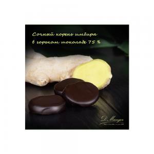 Корень имбиря в горьком шоколаде 75%, D. Munger (125 г)